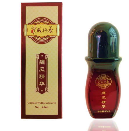 chinese wellness secret