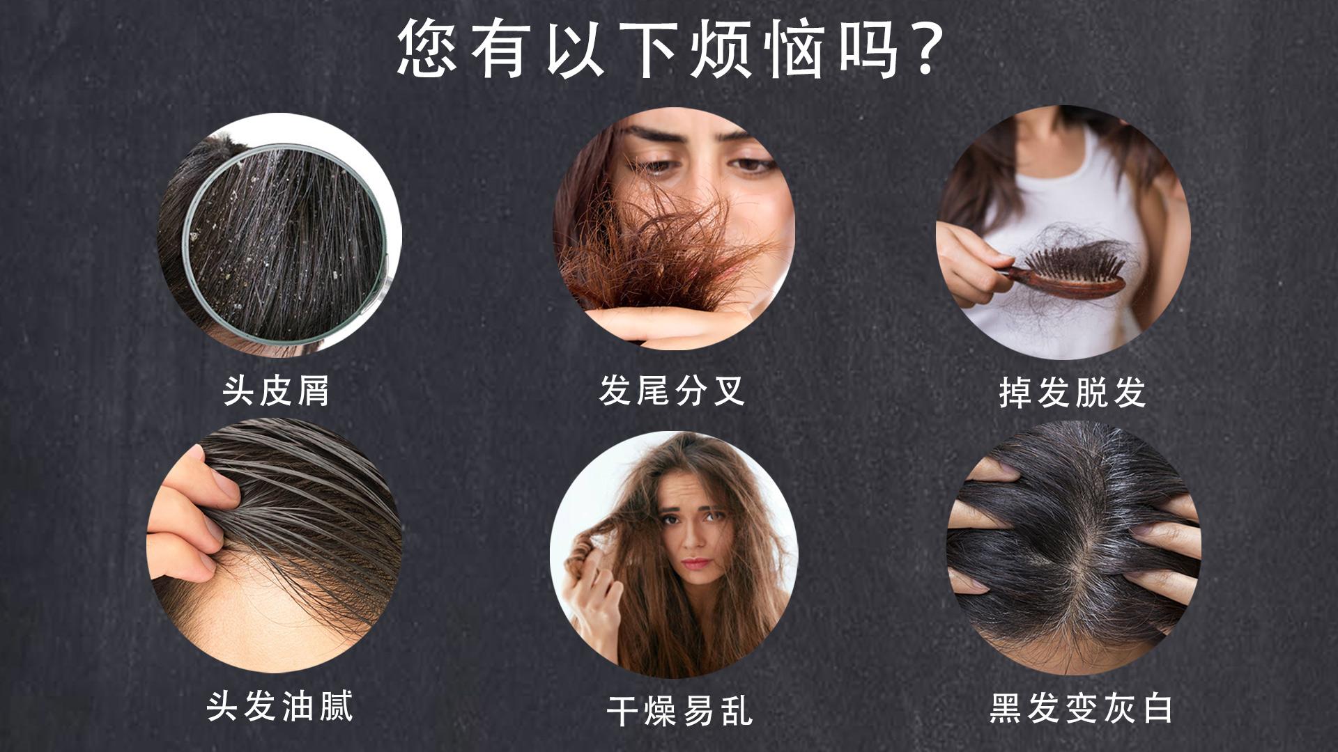 6 hair problems